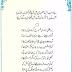 selected poetry of ghalib aur mirza ghalib ki muntakhab gazlen