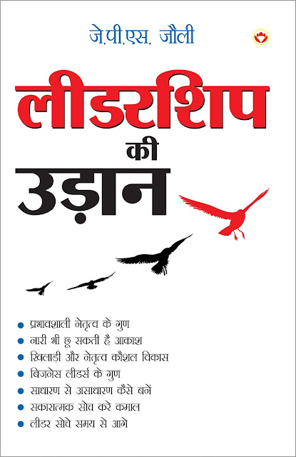 Order Jolly Uncle's Book