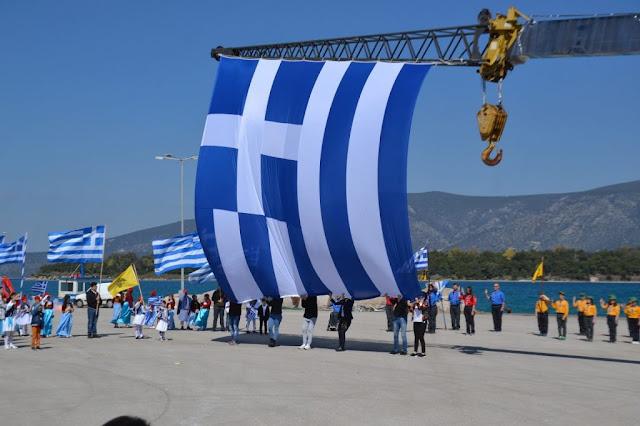 Έπαρση Ελληνικής σημαίας 100τμ.  στην Κοιλάδα