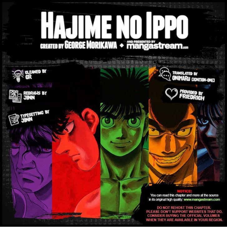 Hajime no Ippo - Chapter 1091