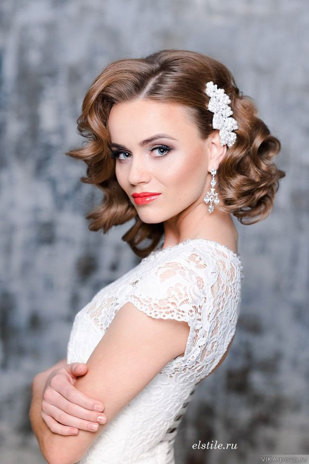Medium Wedding Hairstyles: 136 Exquisite Wedding Hairstyles For Brides & Bridesmaids