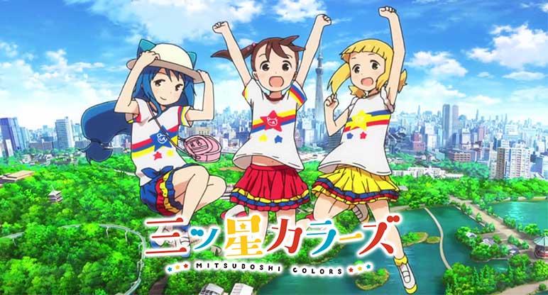Review Mitsuboshi Colors : Tiga Anak yang Melindungi Kota
