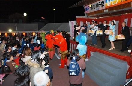 Oni-Koi Setsubunsai (Welcome Devil Event), Fujioka City, Gunma Pref.