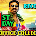 Maari 2 First Day Box Office Collections