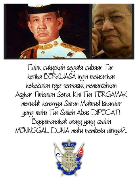 Kutukan Dewata: Adik Sultan Johor Kritik Tun Mahathir!!!