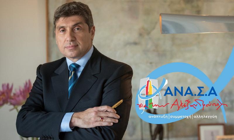 Παύλος Μιχαηλίδης: Αδιαφορία της δημοτικής αρχής για το Πρόγραμμα Αγροτικής Ανάπτυξης 2014-2020