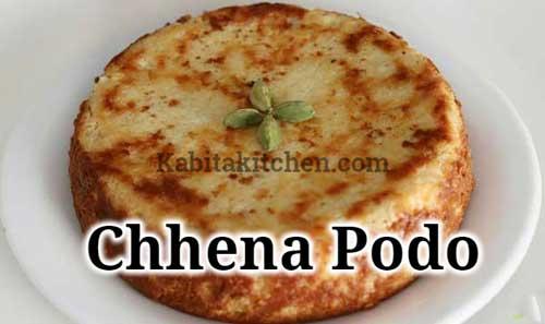 How to Make Chhena Podo - Kabita Kitchen