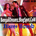 Item Bomb - Kelor Kirti (Dev, Koushani, Mimi, Ankush, Jishu & Nusrat Jahan): Video Song Download