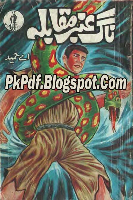 Naag Ambar Muqabla Part 22 Novel By A.Hameed Pdf Free Download