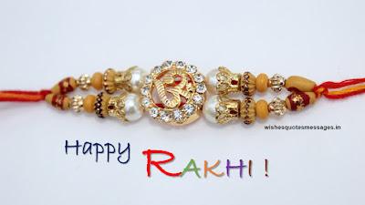 raksha-bandhan-images-2017