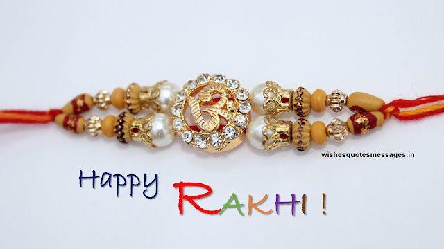 raksha-bandhan-images-2018