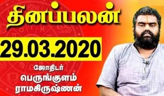 Raasi Palan 29-03-2020 | Dhina Palan | Astrology | Tamil Horoscope