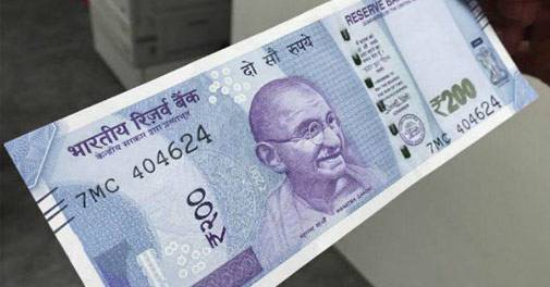 RBI Wants to Circulate New Rs 200 Notes Available At Banks, Not ATMs