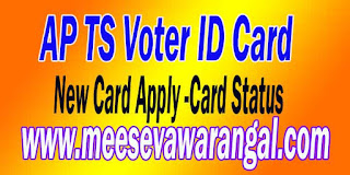 Andhra Pradesh Voter id Corrections Apply Online | AP Voter id Name Corrections | AP Voter id Date of birth Corrections Online | AP Voter id Address Change Online