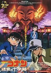 Thám Tử Conan Movie 7: Mê Cung Trong Thành Phố Cổ - Detective Conan 7: Crossroad in the Ancient Capital (2003)