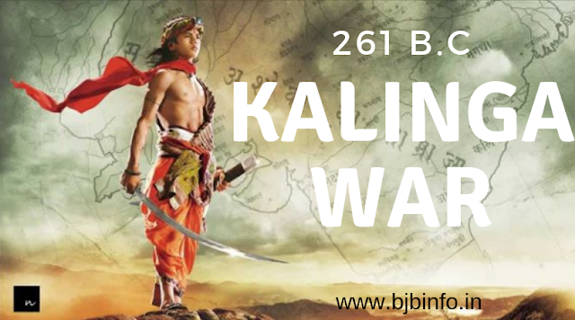 kalinga war of 261 BC