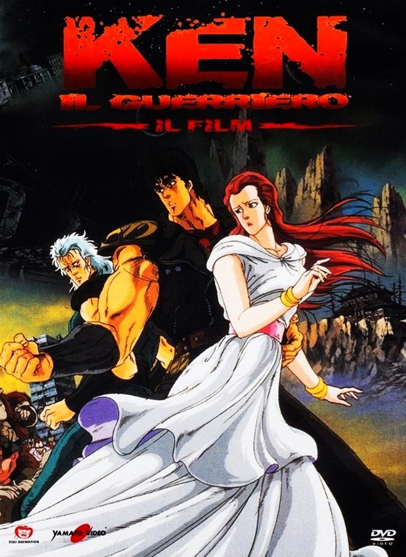 Il mondo di supergoku ken guerriero film