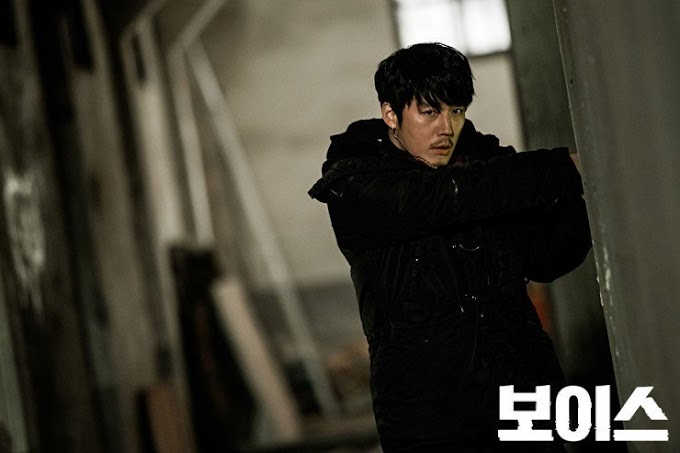 THE VOICE, Drama Korea Terbaru Jang Hyuk