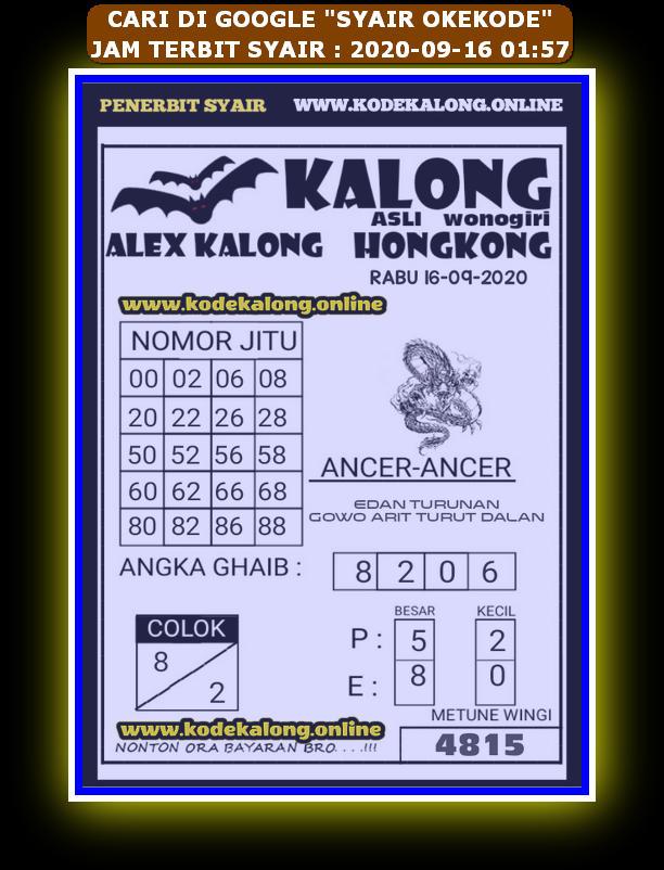 Kode syair Hongkong Rabu 16 September 2020 254
