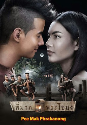 Download Pee Mak 2013 Subtitle Indonesia