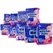 Review, Mamy Poko Pants, diaper