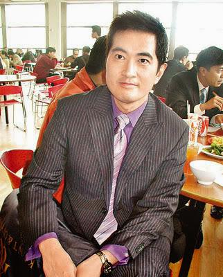 Đặng Tử Phong