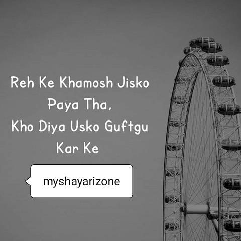 Sensitive Breakup Shayari Lines Image Picture Whatsapp Status DP in Hindi