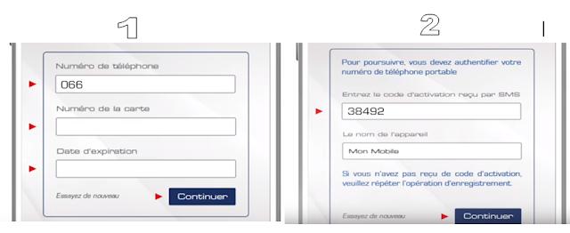 إرسال الأموال من حسابك الجاري ccp الى حساب آخر