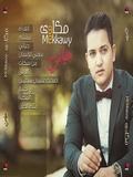 Mekkawy-Hayaty