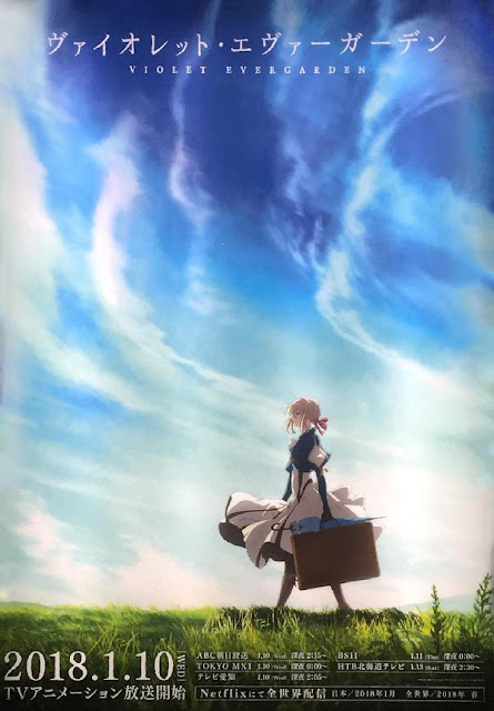 Poster do anime Violet Evergarden