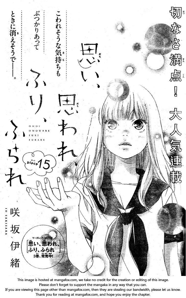 Omoi, Omoware, Furi, Furare - Chapter 15