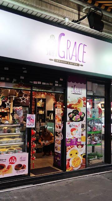 【♥ Sweet Grace ♥】人氣之選。半熟蜂蜜蛋糕