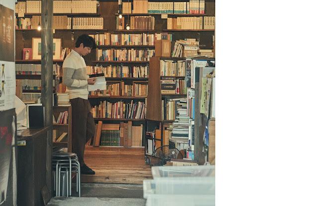 epigram-孔劉-2017秋冬-style book