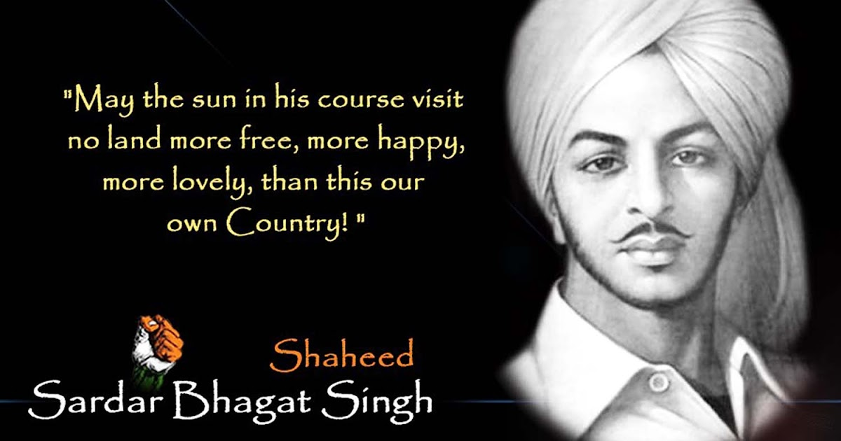 [Original] Bhagat Singh Full Photos and Wallpaper Gallery