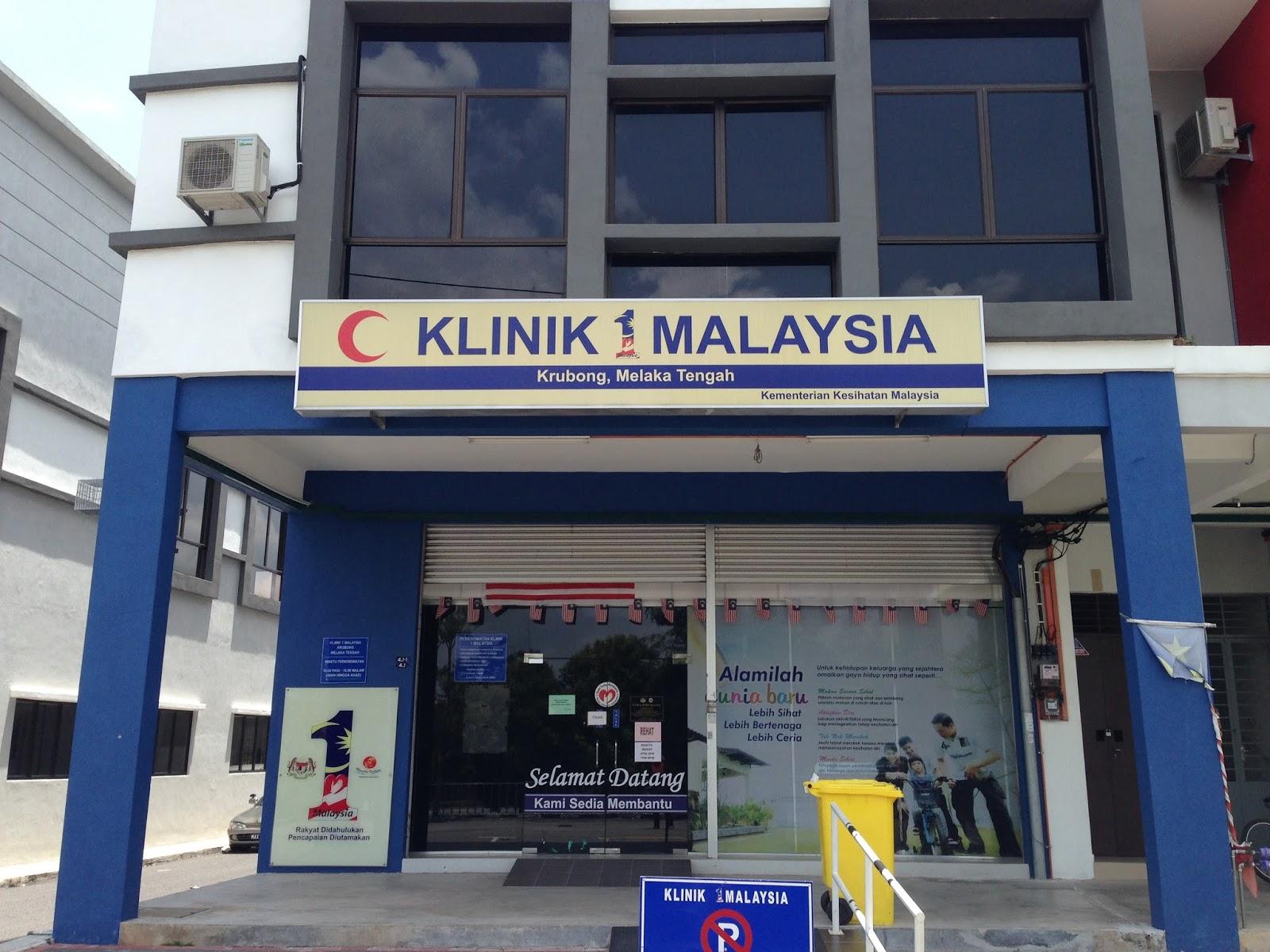 1mclinics In Melaka Krubong