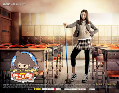 Angry Mom (2015) Episode 01-16 [END] Subtitle Indonesia