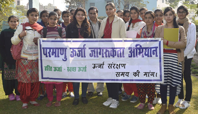 Awareness campaign launched in Sirsa, resource conservation limited demand for protection
