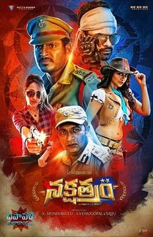 Regina Cassandra, Sundeep upcoming 2017 Telugu film Nakshatram Wiki, Poster, Release date, Songs list wikipedia