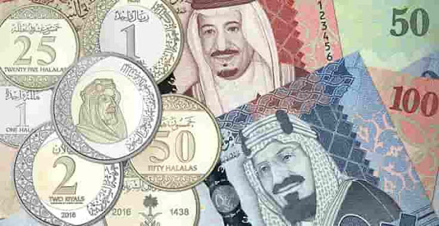 NEW FACE OF SAUDI RIYALS & HALALA COINS