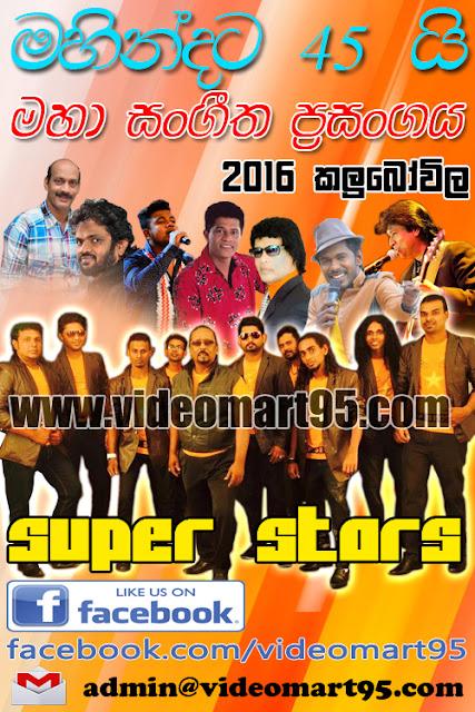 SUPER STARS KALUBOVILA 2016