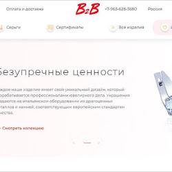 B2B Jewelry: обзор и отзывы о b2b.jewelry (HYIP ожидание)