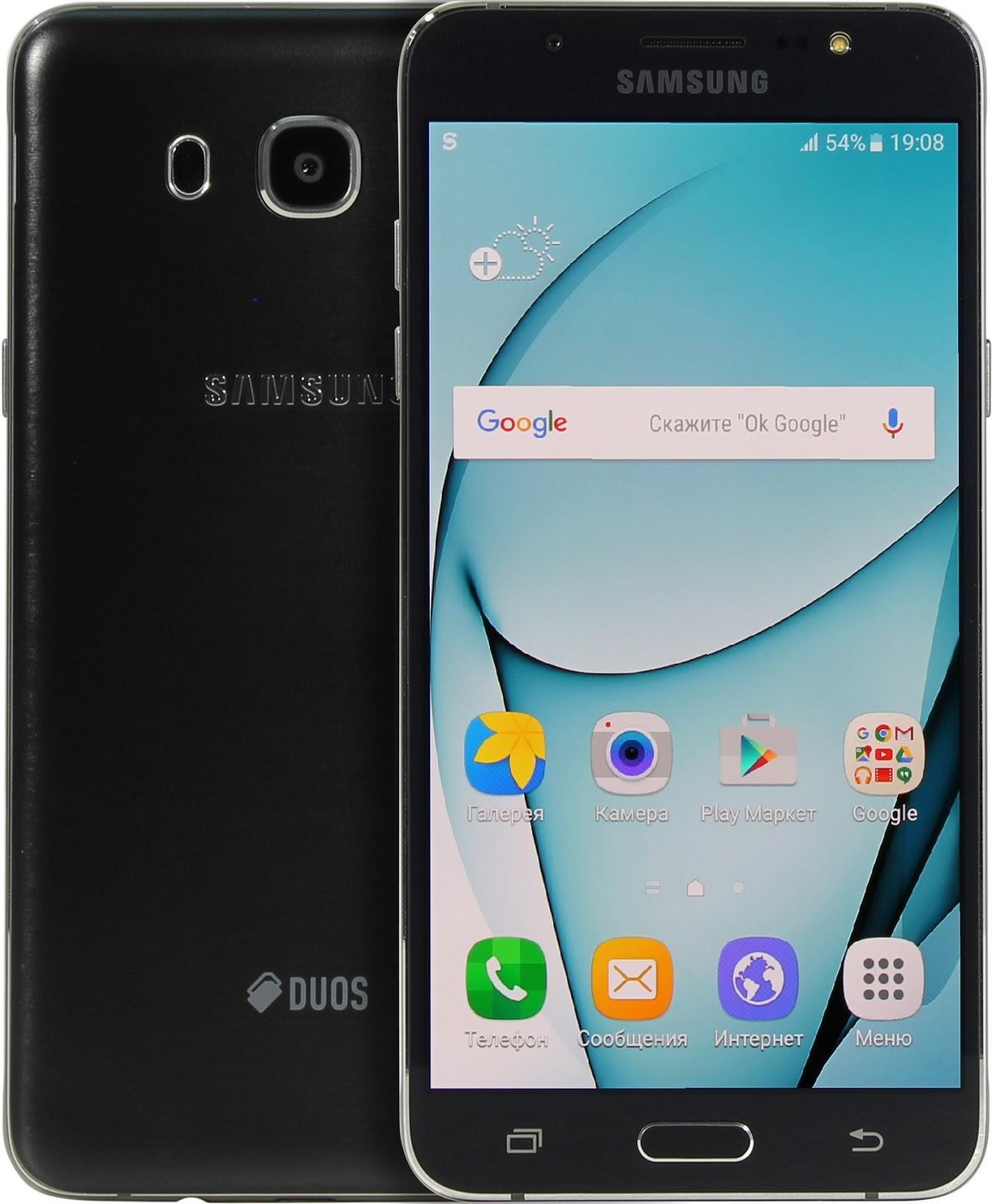 Samsung Galaxy J7 Sm J710f Ds Marshmallow 6 0 1 100 Ok