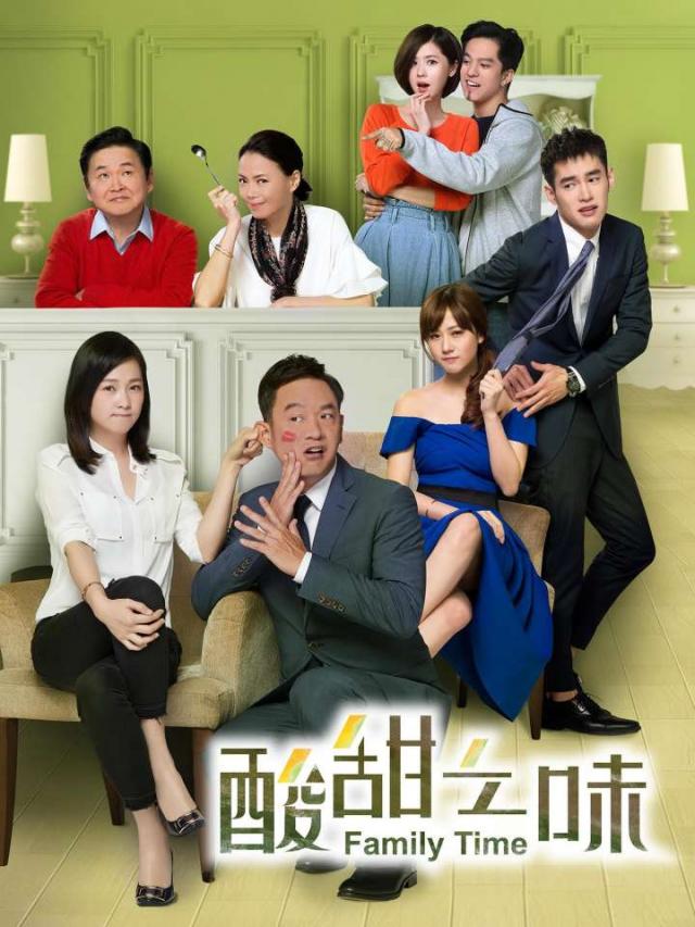 Hương Vị Chua Ngọt - Family Time (2017)