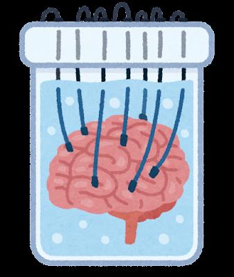 水槽の脳のイラスト(電極付き)