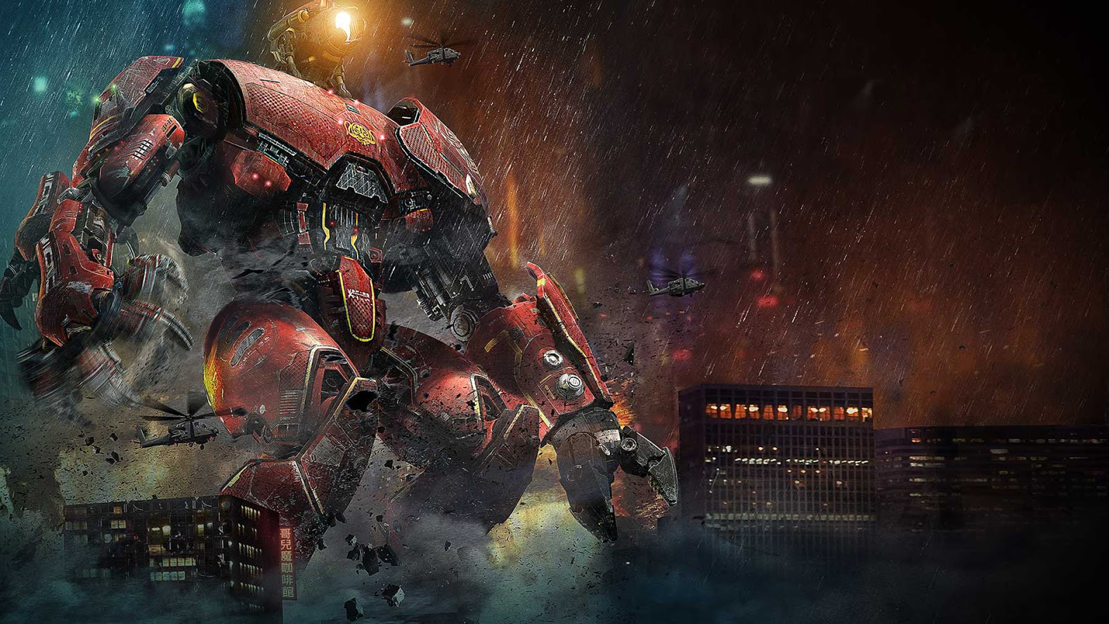 El Ocio De Rayo Wallpapers Pacific Rim Hires
