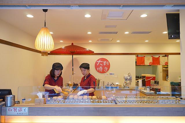 DSC09168 - 台中大判燒│金典酒店旁日式風格店下午茶,水晶系列口味最推薦