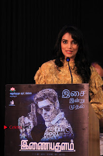 Inayathalam Tamil Movie Audio Launch Stills  0037.jpg