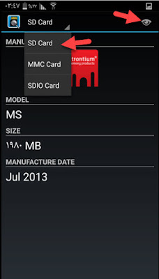 طريقة معرفة هل بطاقة الذاكرة SD card اصلية او مقلدة؟!