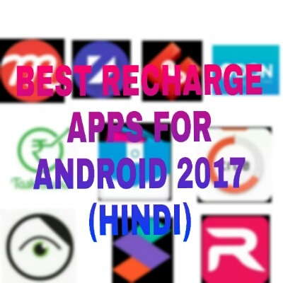 Free RECHARGE APPS,FREE RECHARGE TRICKS,FREE PAYTM CASH,VISIONHINDI,FREE RECHARGE APPS FOR ANDROID,FREE RECHARGE APPS 2017