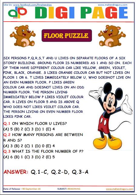 DP   Puzzle   30 -Sep -16